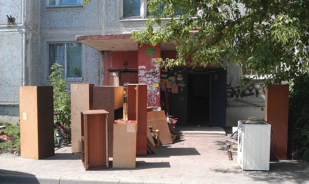 заберу старую мебель