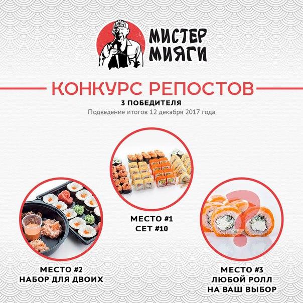 Фото №456239824 со страницы Максима Чекина