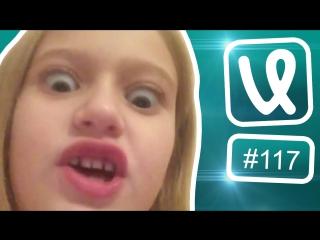 Лучшие ролики недели #117 Беги, срочно!