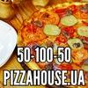 Pizza House - доставка пиццы и суши