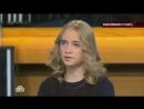 Изнасиловали в туалете студентку Ирина Сычёва ПАРНЯМ ДАЛИ ПО 9 ЛЕТ !