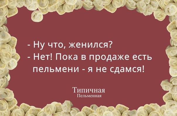Несломленный! . #типичнаяпельменная #Красноярск