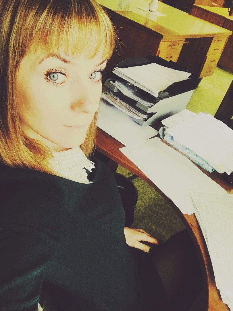 Юлия Демидова - фото №3
