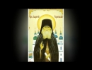 Пророчества преподобного Лаврентия Черниговского (1868–1950) о последних временах - YouTube (360p)