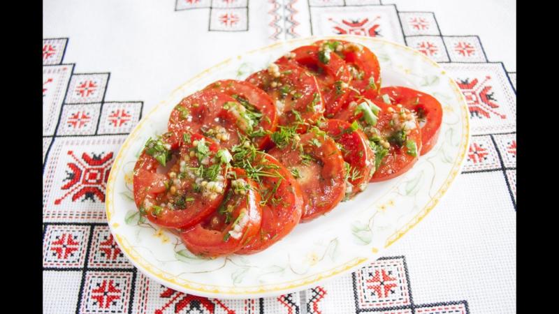Мариновані помідори по-італійськи Маринованные помидоры по-итальянски