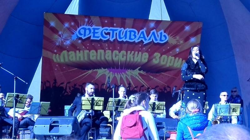Александра Криштопенок и Langepas Jazz Band-Всё могут короли(cover)