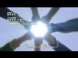 Боруто: новое поколение Наруто / Boruto: Naruto Next Generations ED - 03