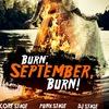 22.09 Burn September! Burn! // СВОБОДА концерт х