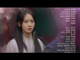 ~My love in Korea ~Любовь короля превью 31 серии