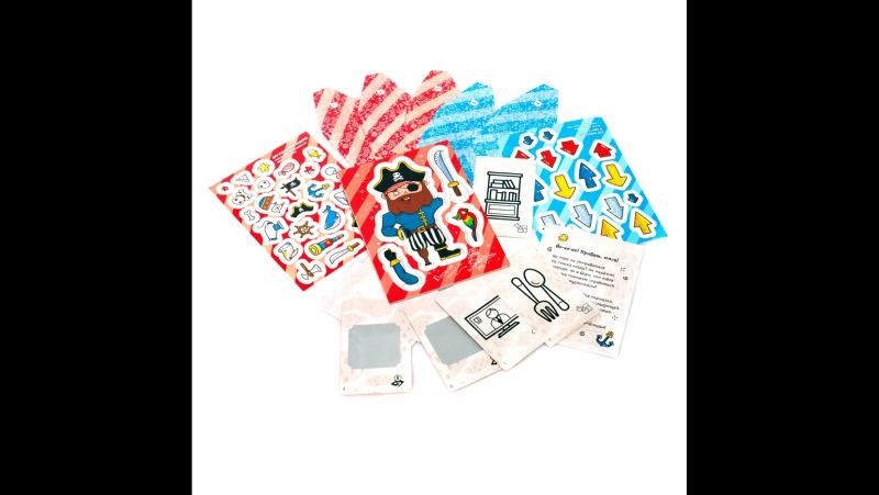 Квестики- сделай поиск подарка увлекательной игрой