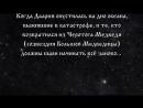 Хроники Мидгард-Земли: Великое переселение из Даарии