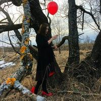 Алина Михайловна