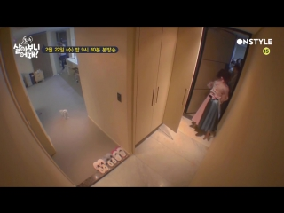 170222 Seohyun Home/How About Living Alone? Ep.3 Preview