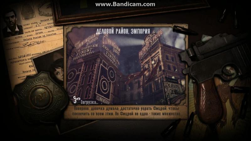 BioShock:Infinite серия 22