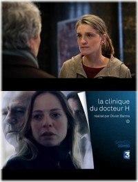 Колыбель будет падать / La clinique du docteur H (2015)