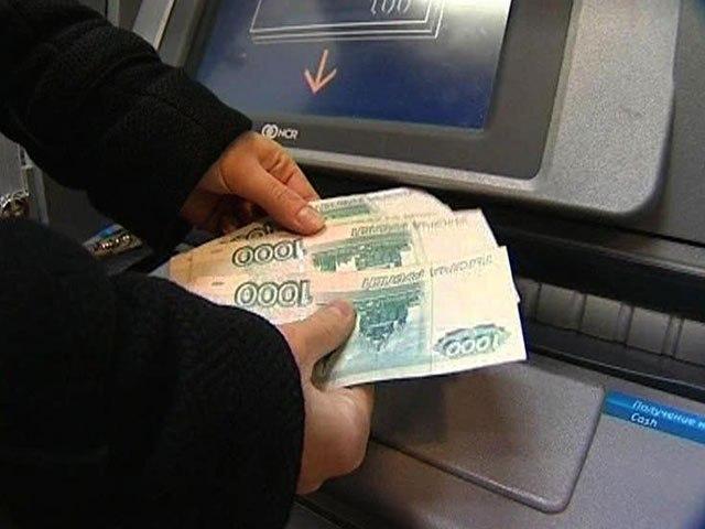 Жительница Черкесска забыла в банкомате снятые деньги