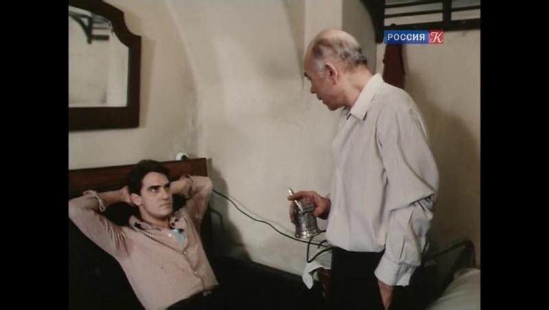 Белые Одежды 1992 Россия Беларусь фильм 3 серия