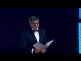 Ассамблея Фаберлик 2017 Поздравление от В В Путина