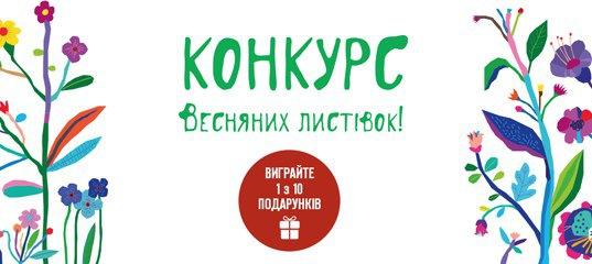 Магазин Garnamama.com af8f3a347d85b