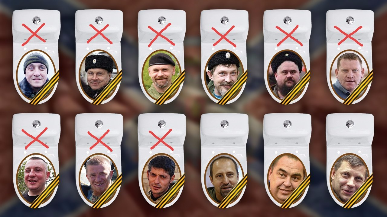 Россия имеет два сценария избежания ответственности за оккупацию Донбасса, - Сыроид - Цензор.НЕТ 361