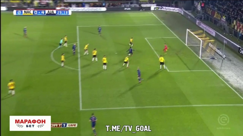 Бреда 0-4 Аякс   Нерес