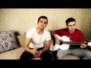 Ellai В любви нет чужих cover by Pairav Radzhabov