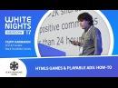 White Nights Moscow 2017 — Filipp Karmanov Black Snowflake Games - HTML5 Games Playable Ads How-To