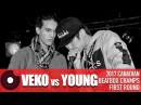 Veko vs Young - 2017 Canadian Beatbox Championships - First Round