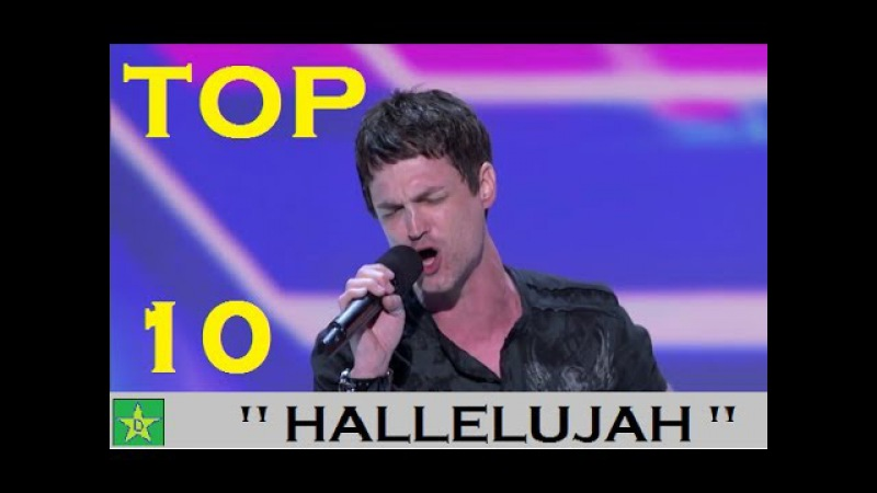 Top 10 Hallelujah ( Leonard Cohen ) singers | Talent shows Worldwide
