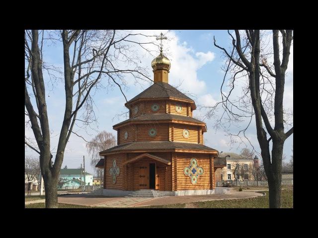 ГКМ Батюшка Київського патріархату про УПЦ Московсьеого патріархату частина 1