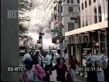 September 11 World Trade Center Attack