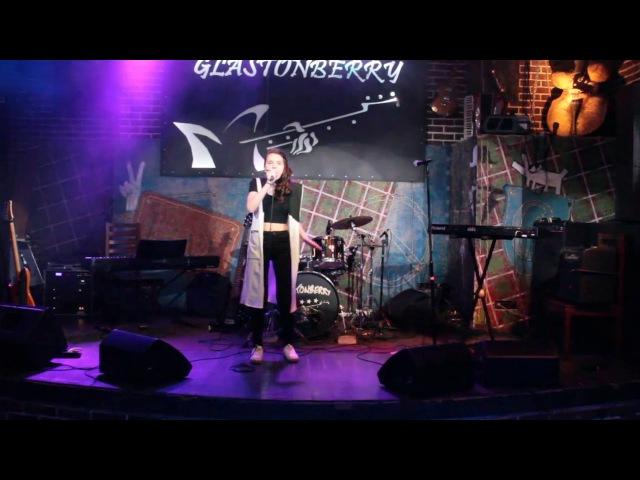 Russian Roulette (Rihanna) - Журавлева Алена (Вокал) - Валентины Придворовой