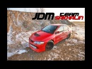 JDM Team 65 Mitsubishi Lancer Evo 9 Убийца СуперКаров