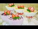 Творожно сметанный десерт с клубникой рецепт вкусного и легкого десерта