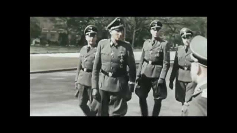 Дед мой был Штурмфюрер SS
