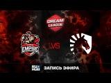 Empire vs Liquid, DreamLeague Season 8, game 1 [V1lat, Faker]