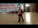 10.12.2017 ЧР-2 JJ Champions Slow 3 место №69 Сергей Лебедев - №456 Марика Маликова