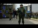 Вежливые люди или возвращение Крыма домой. Редкие кадры.