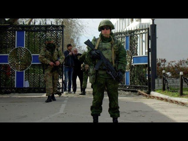 Схема захвата полуострова Крым Подразделениями РФ