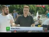 Пьяный десантник в прямом эфире ударил в челюсть журналиста НТВ