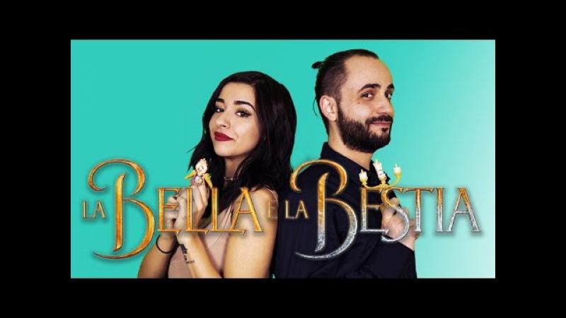 La Bella e La Bestia MEDLEY - Luna Alberto Pagnotta    Beauty and The Beast Cover