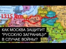КАЛИНИНГРАД РУССКАЯ БОМБА В ЗДАНИИ НАТО сша россия война новости искандер м армата балтфлот