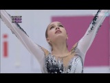 [17-18] Alina ZAGITOVA - SP - ISU GP Audi Cup of China 2017 - TeleSport