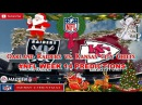 Oakland Raiders vs. Kansas City Chiefs | #NFL WEEK 14 | Predictions Madden 18