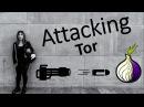 Анонимность Tor — миф и реальность