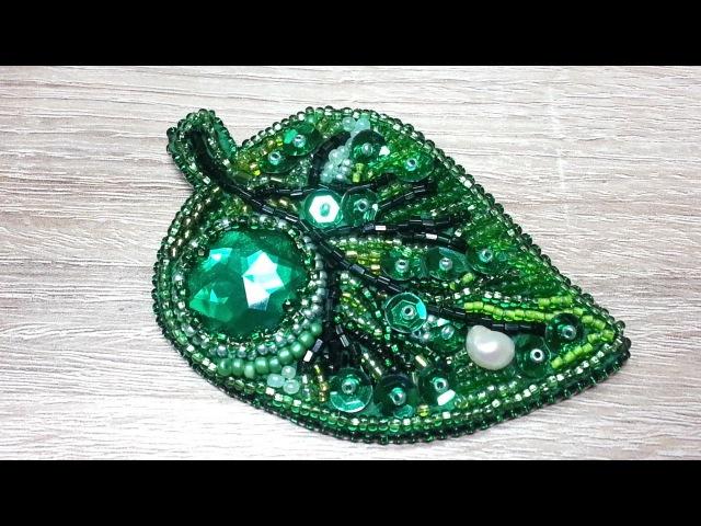 Брошь из бисера Зеленый листочек Мастер класс Бисероплетение