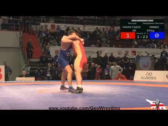 Чакветадзе-Мишин Финал 85 кг Чемпионат России по греко-римской