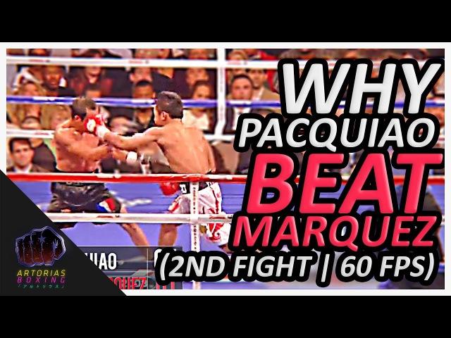 Пакьяо VS Маркес 2 l Подсчет попаданий (Manny Team) gfrmzj vs vfhrtc 2 l gjlcxtn gjgflfybq (manny team)