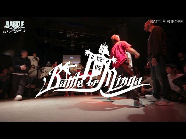 Blind ItzMe vs. Khi ElectroStyle | Top 16 - Battle of Minga 2017