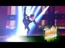 «Ты супер! Танцы». Второй тур: Алёна Попова, 16 лет, с. Тогур